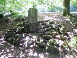 Das Denkmal des Grafen Carl von Brühl: Das Denkmal wurde 1791 zum Geburtstag des Grafen von seinen Eltern aufgestellt.